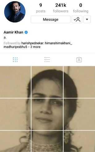 बर्थडे बॉय आमिर खान ने अपनी माँ की तस्वीर के साथ शुरू किया इंस्टाग्राम का सफ़र !