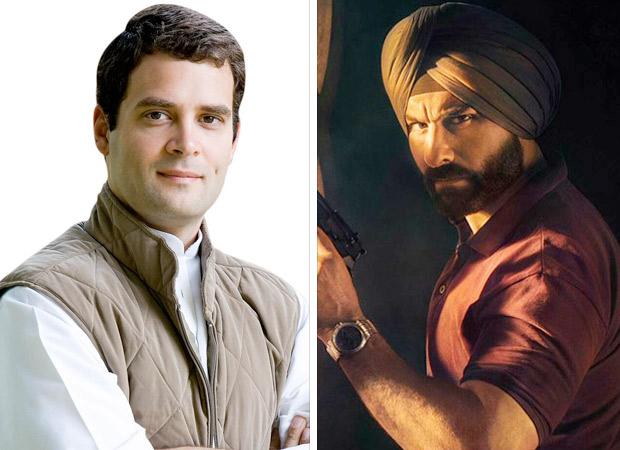राजीव गांधी का अपमान करने के कारण विवाद में फ़ंसे सैक्रेड गेम्स के सपोर्ट में आए राहुल गांधी