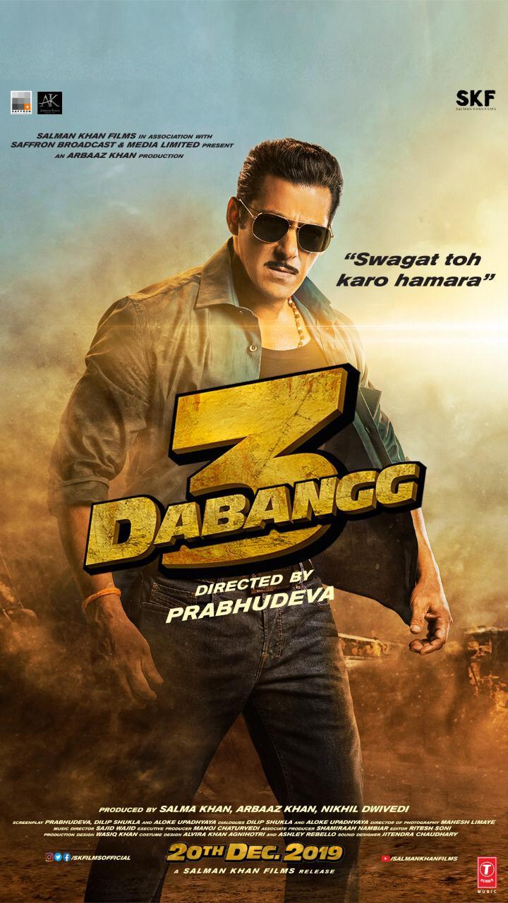 Dabangg 3: सलमान खान ने स्वैग के साथ मिलवाया 'चुलबुल रॉबिनहुड पांडे' से
