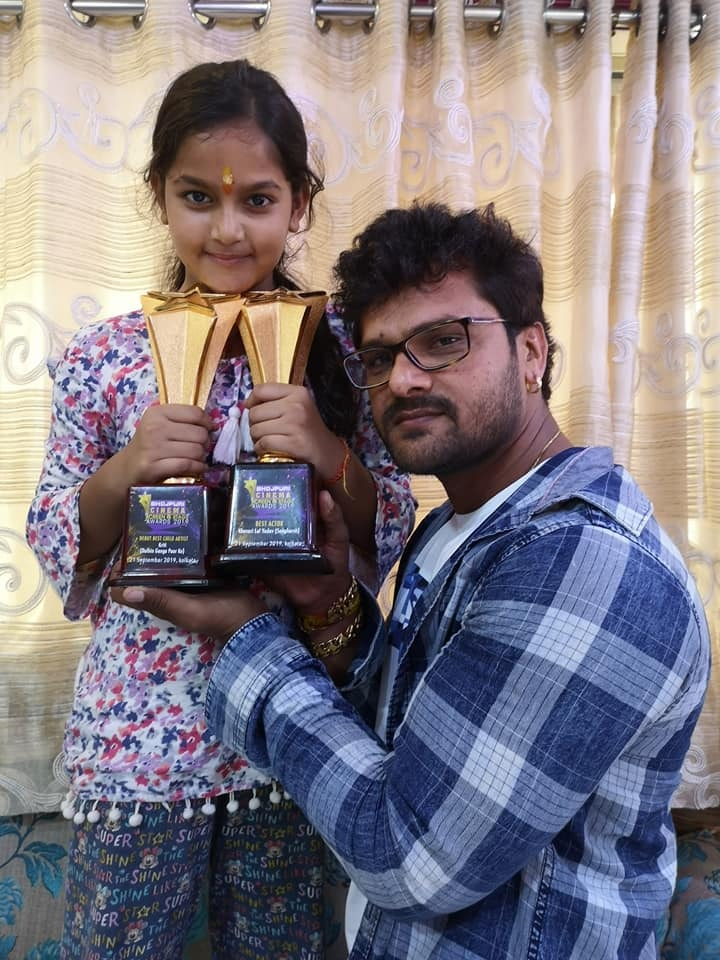 Bhojpuri Cine Awards 2019: खेसारीलाल यादव की बेटी कृति ने पापा संग जीता भोजपुरी सिनेमा स्क्रीन एंड स्टेज अवार्ड