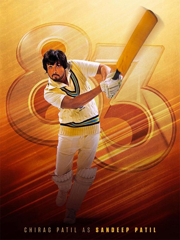 '83: रणवीर सिंह की फ़िल्म से 'मुंबई के स्टैंडस्टॉर्म' संदीप पाटिल की भूमिका निभा रहे उन्हीं के बेटे चिराग पाटिल का फ़र्स्ट लुक