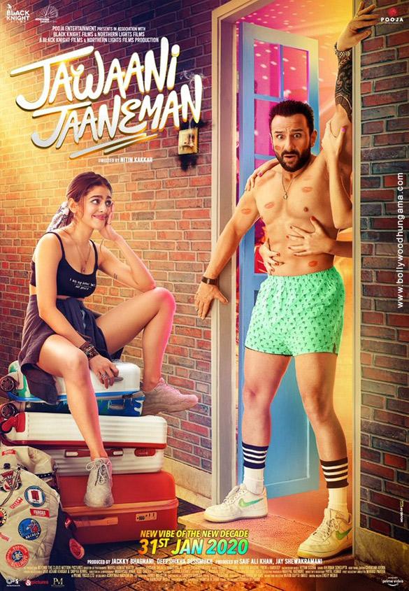 Jawaani Jaaneman Movie Review: कैसी है सैफ़ अली खान की जवानी जानेमन, यहां जाने