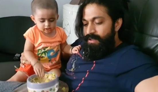 VIDEO: केजीएफ स्टार यश सोशल डिस्टेंस के दौर में अपनी बेटी के साथ बिता रहे है क्वालिटी टाइम