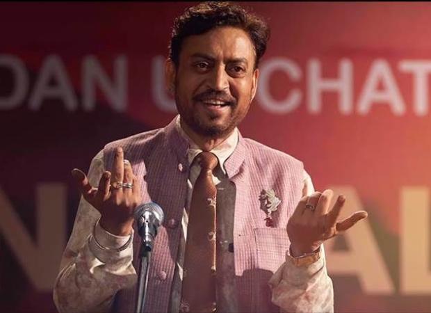 आंखे नम कर देगा इरफान खान का अपने फ़ैंस के लिए आखिरी मैसेज ''हैलो, भाईयो और बहनो, नमस्कार ! मैं इरफ़ान''