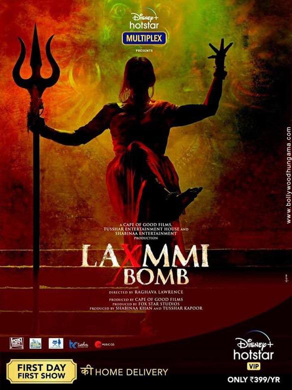 Disney + Hotstar पर अक्षय कुमार की लक्ष्मी बम, अजय देवगन की भुज, आलिया भट्ट की सड़क 2 समेत इन 7 फ़िल्मों का फ़र्स्ट डे फ़र्स्ट शो