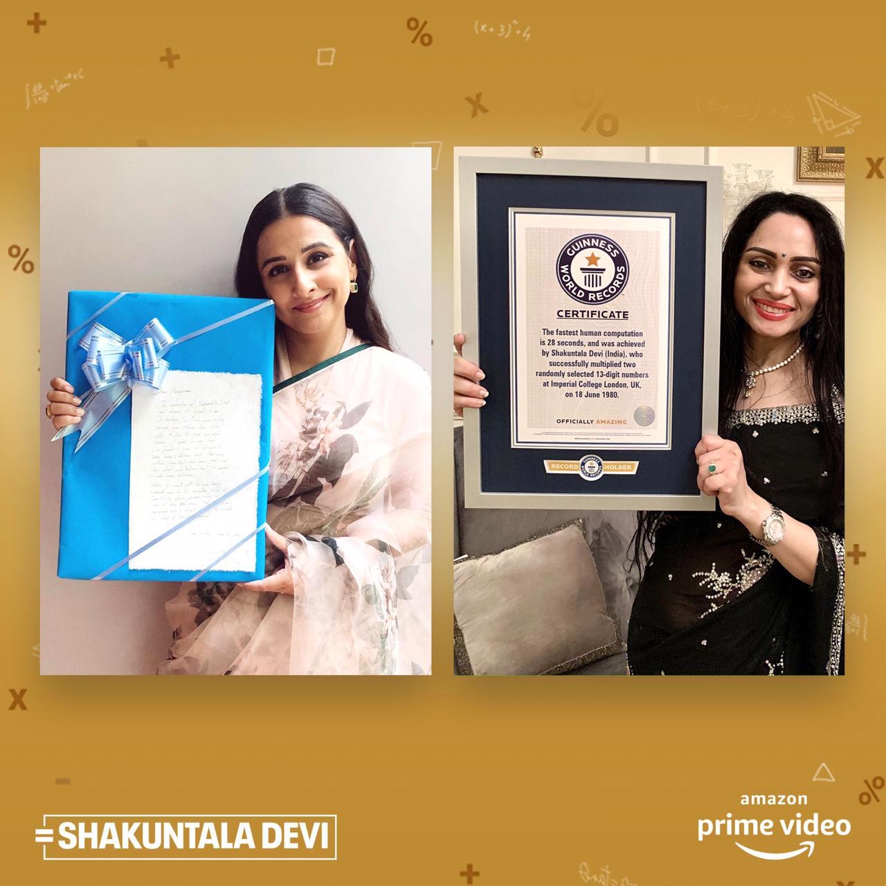 विद्या बालन अभिनीत शकुंतला देवी की रिलीज से पहले रियल लाइफ़ शकुंतला देवी को गिनीज़ वर्ल्ड रिकॉर्ड्स ने दिया ये सम्मान