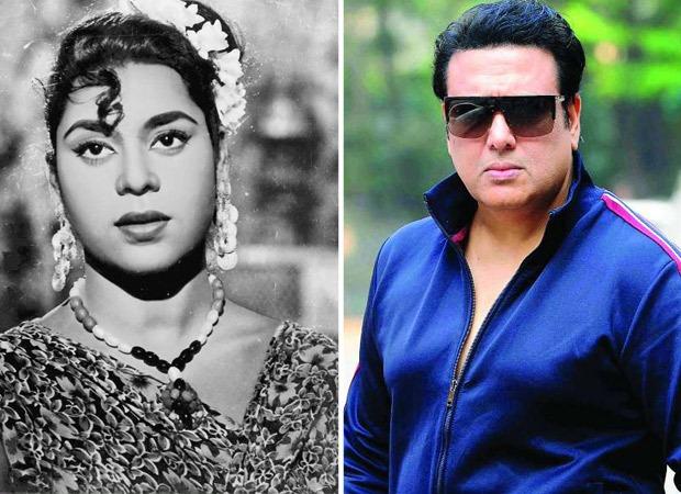 गोविंदा के बहुत करीब थी अभिनेत्री कुमकुम, ऐसा था दोनों का रिश्ता