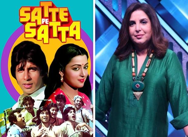 सत्ते पे सत्ता का रीमेक फराह खान के लिए बना कभी न पूरे होने वाला ड्रीम, हीरो नहीं मिलने से फ़िल्म ठंडे बस्ते में गई