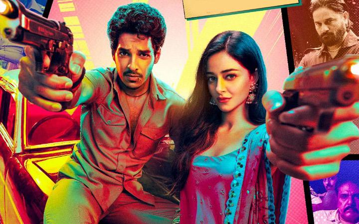 Khaali Peeli Movie Review: कैसी है ईशान खट्टर और अनन्या पांडे की खाली पीली, यहां जानें