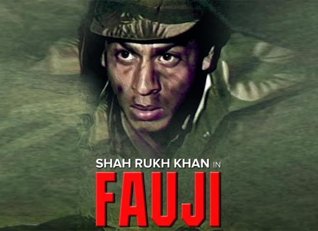 शाहरुख खान का पहला टीवी शो फौजी अब वेब सीरिज के रूप में आएगा