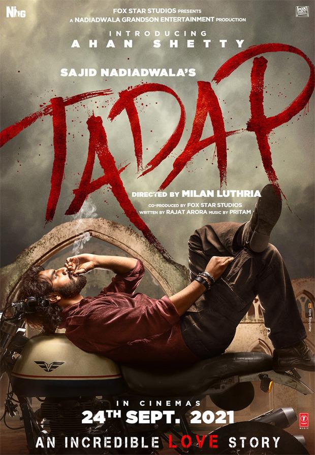 सुनील शेट्टी के बेटे अहान शेट्टी की डेब्यू फ़िल्म तड़प का फ़र्स्ट लुक रिलीज, 24 सितंबर को रिलीज होगी फ़िल्म