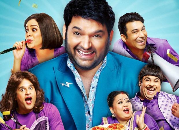 इस तरह अब आप भी बन सकते हैं द कपिल शर्मा शो के नए सीजन का हिस्सा, शो की टीम ढूंढ रही है टैलेंटेड एक्टर्स-राइटर्स