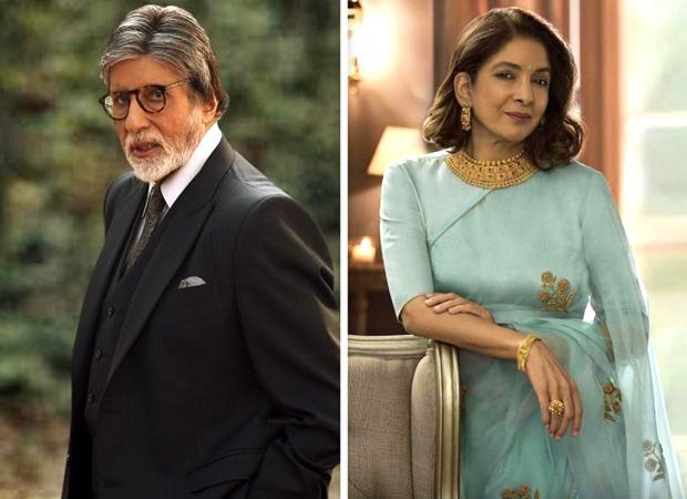 अमिताभ बच्चन चाहते थे कि गुडबाय में उनके साथ नीना गुप्ता की जोड़ी बने, बधाई हो देखकर हुए थे इंप्रेस