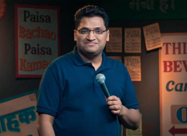 अमेजॉन प्राइम वीडियो ने कॉमेडियन गौरव गुप्ता द्वारा प्रस्तुत अमेजॉन फनीज स्टैंड-अप स्पेशल 'मार्केट डाउन है' की घोषणा की