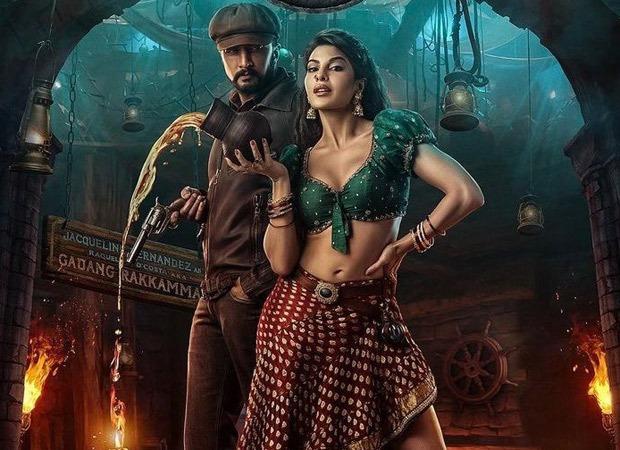 किच्चा सुदीप की फिल्म विक्रांतरोणा से रिलीज हुआ जैकलीन फ़र्नांडीज का 'गडंगरक्कम्मा' का फ़र्स्ट लुक, 14 भाषाओं में रिलीज होगी फ़िल्म