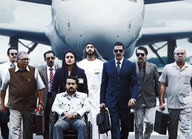 अक्षय कुमार ने अनाउंस की बेल बॉटम की नई रिलीज डेट, 19 अगस्त को थिएटर में रिलीज होगी रियल लाइफ़ बेस्ड स्पाई थ्रिलर बेल बॉटम