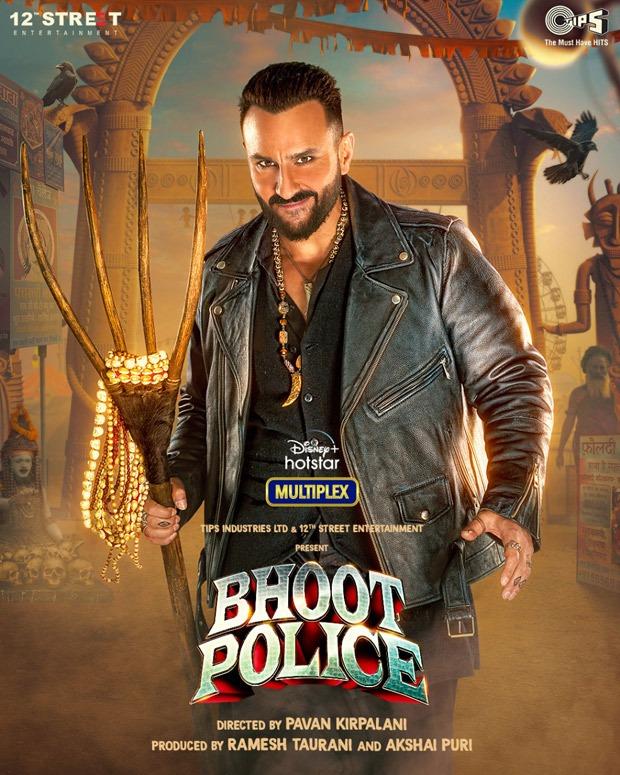 First Look: भूतों की दुनिया में 'सेफ' मसहूस करवाने आ रहे हैं भूत पुलिस से सैफ अली खान
