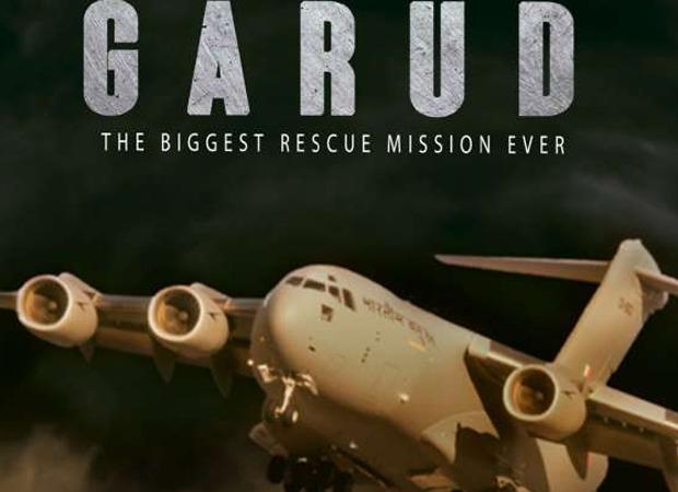भारतीय वायु सेना के अफगानिस्तान में बचाव मिशन पर आधारित है फ़िल्म गरुड़, 15 अगस्त 2022 को हो सकती है रिलीज