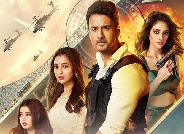 नुसरत जहांन और यश दासगुप्ता की फिल्म एसओएस कोलकाता ज़ी5 पर 1 अक्टूबर को होगी रिलीज
