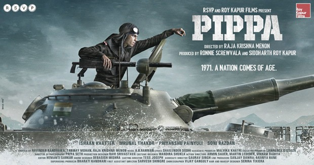 ईशान खट्टर की वॉर ड्रामा पिप्पा का फर्स्ट लुक, आज से शुरू हुई शूटिंग